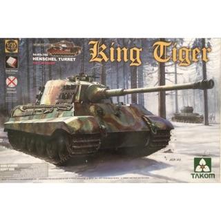 Khuyến mãi cực sốc Mô hình xe tăng King Tiger 1/35 full nội thất