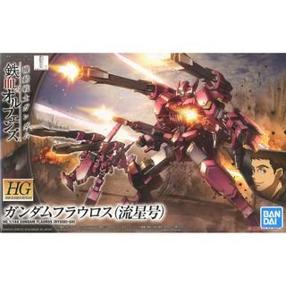 Mô hình 1/144 HG IBO Gundam Flauros (Ryusei-Go) – bandai