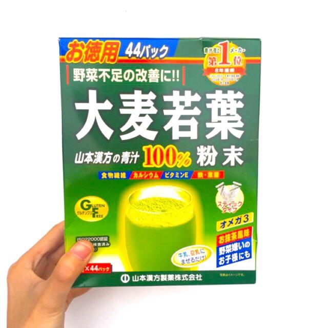 (Sẵn) Bột Lúa Non Grass Barley Nhật Bản Nguyên Bản 44 gói/hộp ngừa ung thư, ngừa mỡ máu