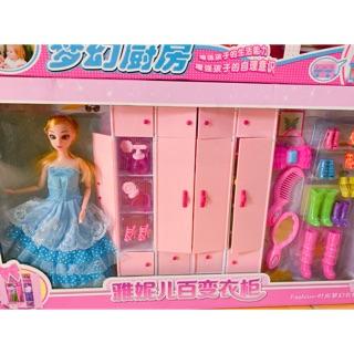 Bộ đồ chơi búp bê tủ quần áo 680