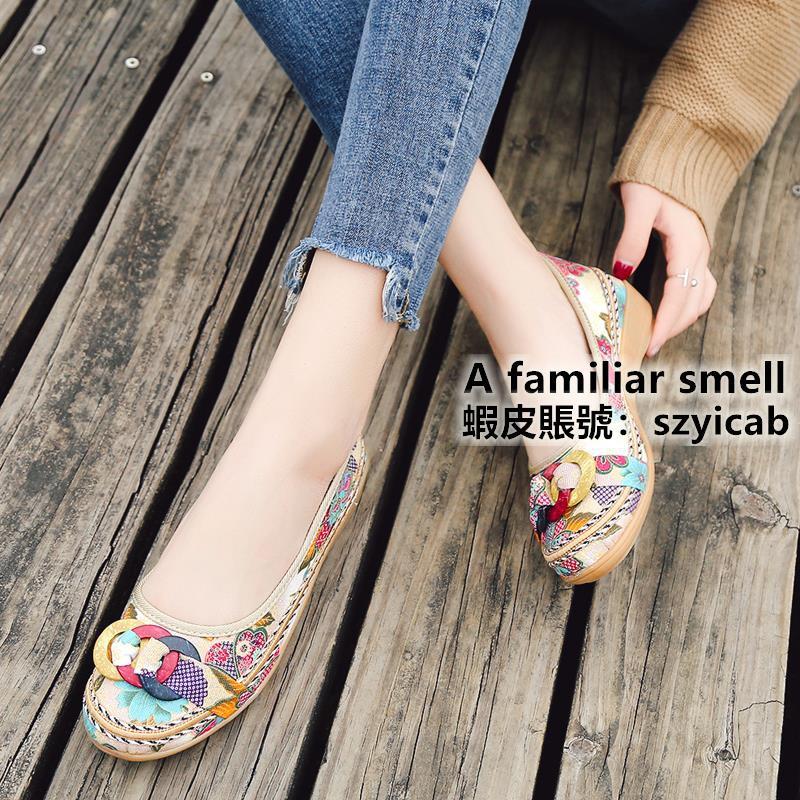 giày lười vải lanh thời trang cho nữ