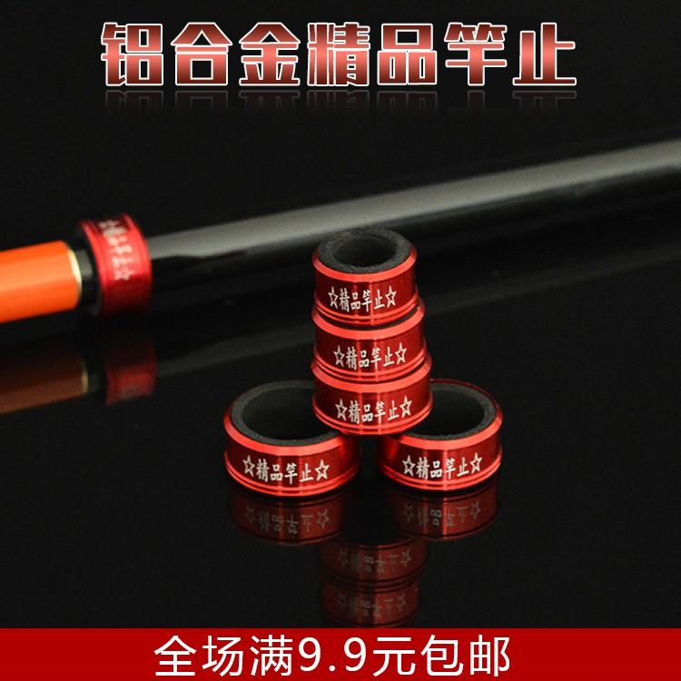 vòng kim loại gắn cần câu cá - 23001373 , 7700664784 , 322_7700664784 , 22400 , vong-kim-loai-gan-can-cau-ca-322_7700664784 , shopee.vn , vòng kim loại gắn cần câu cá