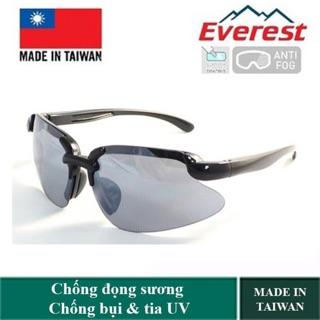 Kính bảo hộ Everest EV 903 trắng tráng bạc thumbnail