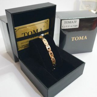 [Giá rẻ nhất] Vòng Tay Điều Hoà Huyết Áp Cao Cấp TOMA Nhật Bản [Chuẩn chính hãng TOMA bảo hành 12 tháng]