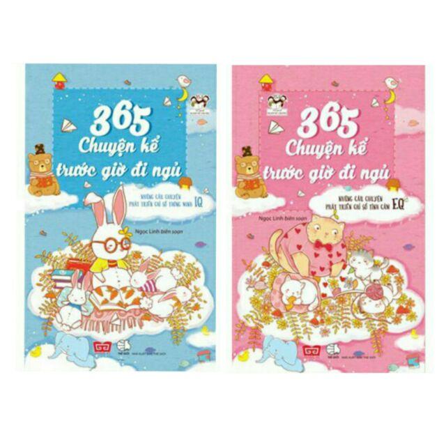 Sách-[ Trọn bộ 2 cuốn] - 365 Chuyện Kể trước giờ đi ngủ - 110k