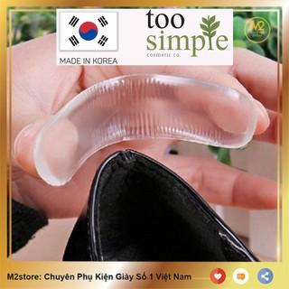 Miếng lót giày silicon chống trầy gót sau và chống tuột gót - lót gót giày silicon giá sỉ - C01TS-C8 Too Simple thumbnail
