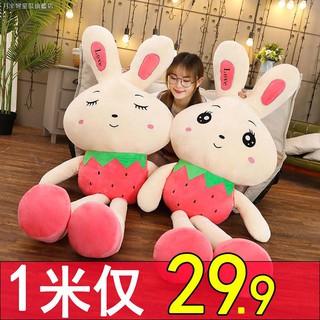 Thỏ Nhồi Bông Đồ Chơi Đáng Yêu