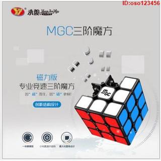 Khối Rubik Ma Thuật 2 Mặt Hình Vương Miện