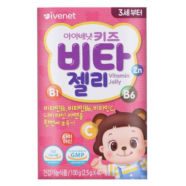 Kẹo dẻo Ivienet bổ sung vitamin 40 viên