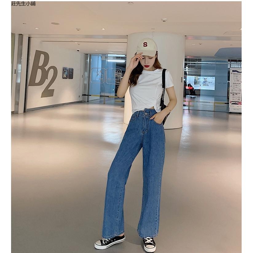 quần ôm skinny jeans lưng cao phong cách hàn quốc