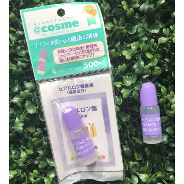 Serum siêu cấp nước HA của Nhật  (10ml )