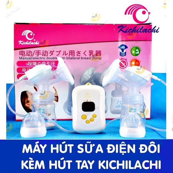 Máy hút sữa điện đôi Kichilachi Nhật Bản - Tặng kèm nhiệt kế đi