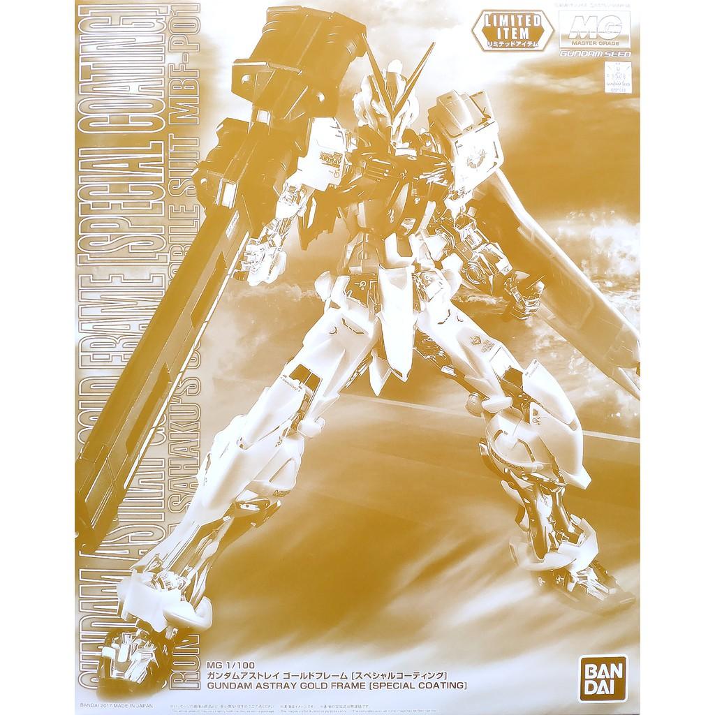 Mô hình lắp ráp MG Astray Gold Frame