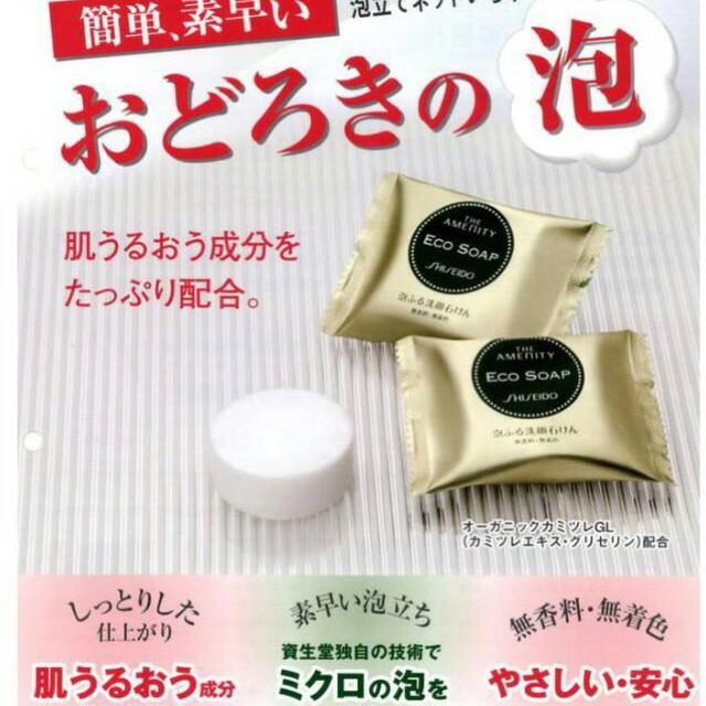 Xà phòng rửa mặt Shiseido The Amenity Soap 10g