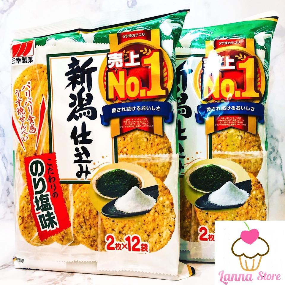 Bánh gạo rong biển MUỐI Seika - Nhật Bản ??. - 2751816 , 1123777516 , 322_1123777516 , 75000 , Banh-gao-rong-bien-MUOI-Seika-Nhat-Ban-.-322_1123777516 , shopee.vn , Bánh gạo rong biển MUỐI Seika - Nhật Bản ??.