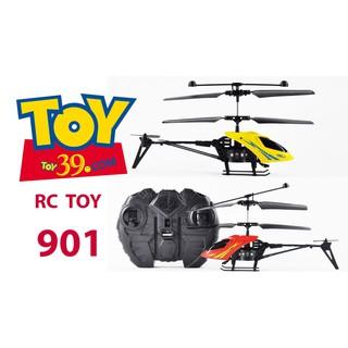[Giá Sỉ] Máy bay trực thăng có điều khiển từ xa