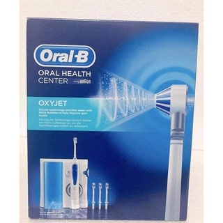 Máy Tăm Nước Oral-B OxyJet MD20 - Made in Hungary thumbnail