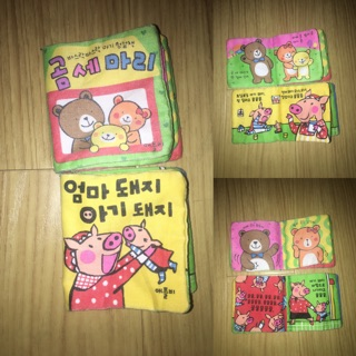 Combo 2 sách vải mini Hàn Quốc cho bé ( đồ si tuyển)