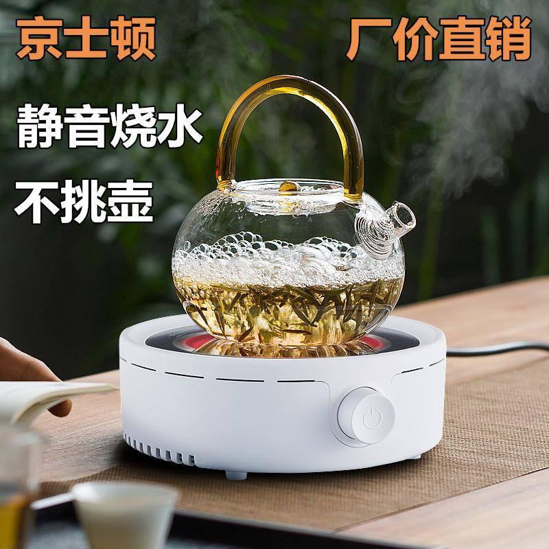 gia đình  Bếp gốm điện nhỏ pha trà thủy tinh ánh sáng sóng im lặngĐiện năng