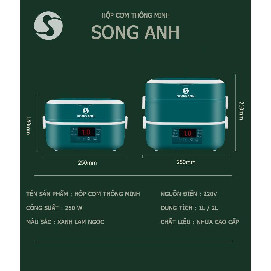 Hộp Cơm Văn Phòng 2 Tầng Kèm 4 Bát Sứ Cao Cấp, Nồi Cơm Điện Mini SONG ANH - SA18