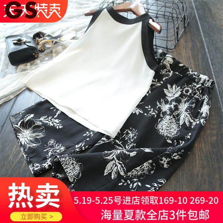 Back Care Machine Girl Set Summer New White Breathable Top P