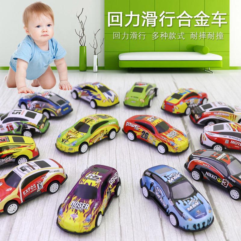 Mini Alloy Car child model toy boy resistant to drop baby simulation 3-6 years old