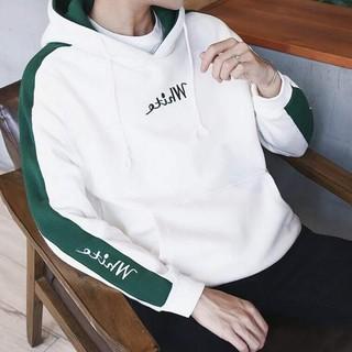 Áo khoác hoodie nam có mũ thêu white trước ngực cực cá tính Hot bảng xếp hạng hàn quốc 2019