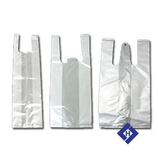 [Mã HC0505 giảm 8% đơn 250K] (giá sỉ) 1kg túi nylong đựng ly nước ,bánh mì vv...