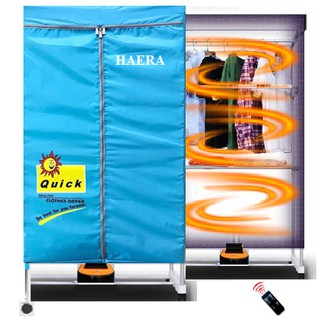 Vỏ bạt tủ sấy quần áo đa năng mặt trời mới dùng cho mọi loại tủ