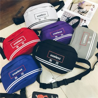 Korean version of canvas shoulder Messenger bag male hip hop tide brand chest ba