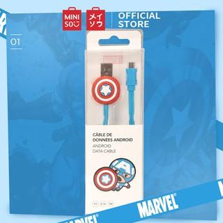Dây cáp cho Androi Miniso Captain America (Xanh) - Hàng chính hãng thumbnail