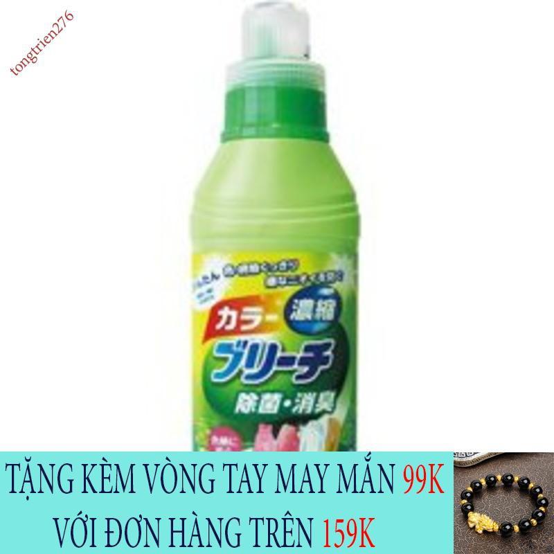 [HÀNG CÓ SẴN] Nước tẩy quần áo màu Daichi hàng chính hiệu giá rẻ