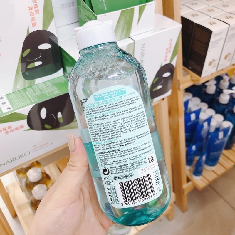Nước tẩy trang Garnier PureActive Solution Micellaire Tout En 1 - Xanh Ngọc (400ml)