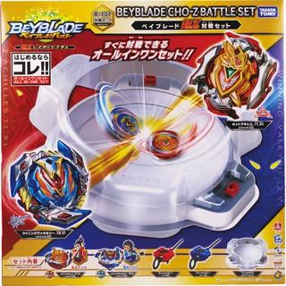 Takara Tomy Beyblade Burst B-107 Cho-Z Winning Valkyrie Launcher Booster Stadium Set Tomy