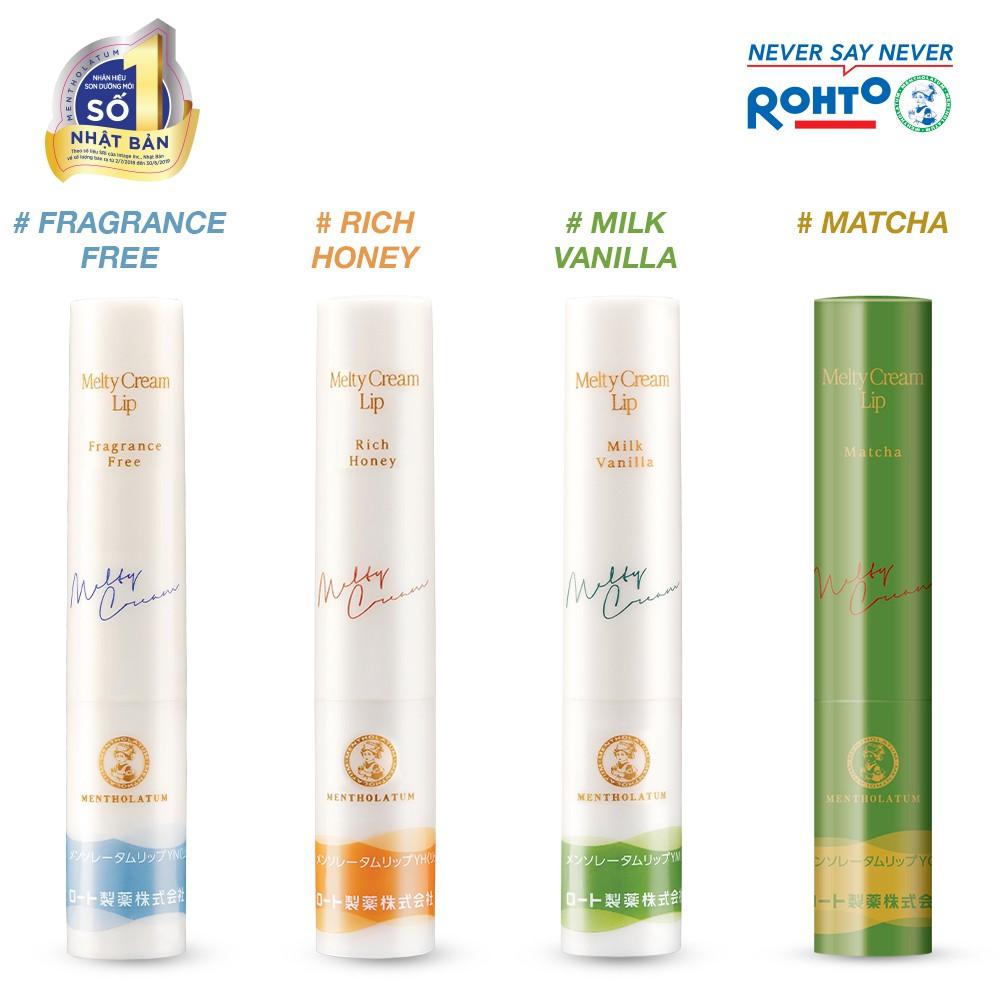 Son tan chảy dưỡng môi chống nắng Mentholatum Melty Cream Lip SPF25, PA+++ (2.4g)