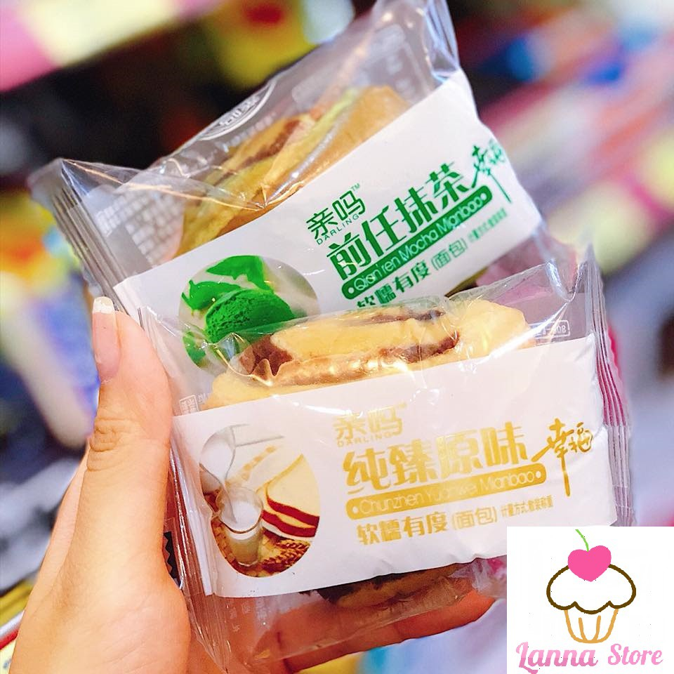 Bánh mì nhân mochi. - 2727815 , 1123457639 , 322_1123457639 , 60000 , Banh-mi-nhan-mochi.-322_1123457639 , shopee.vn , Bánh mì nhân mochi.
