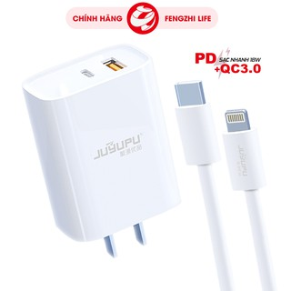 [CHẤT LƯỢNG CHUẨN ZIN] Củ sạc nhanh 18W,bộ sạc gồm cốc sạc và dây PD iphone, cổng USB QC3.0 BH 12 tháng FENGZHILIFE U01C thumbnail