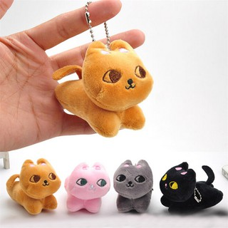 {NUV} Cute Cat Soft Stuffed Plush Toy Keychain Keyring Fob Cushion Fine Nice{LJ}