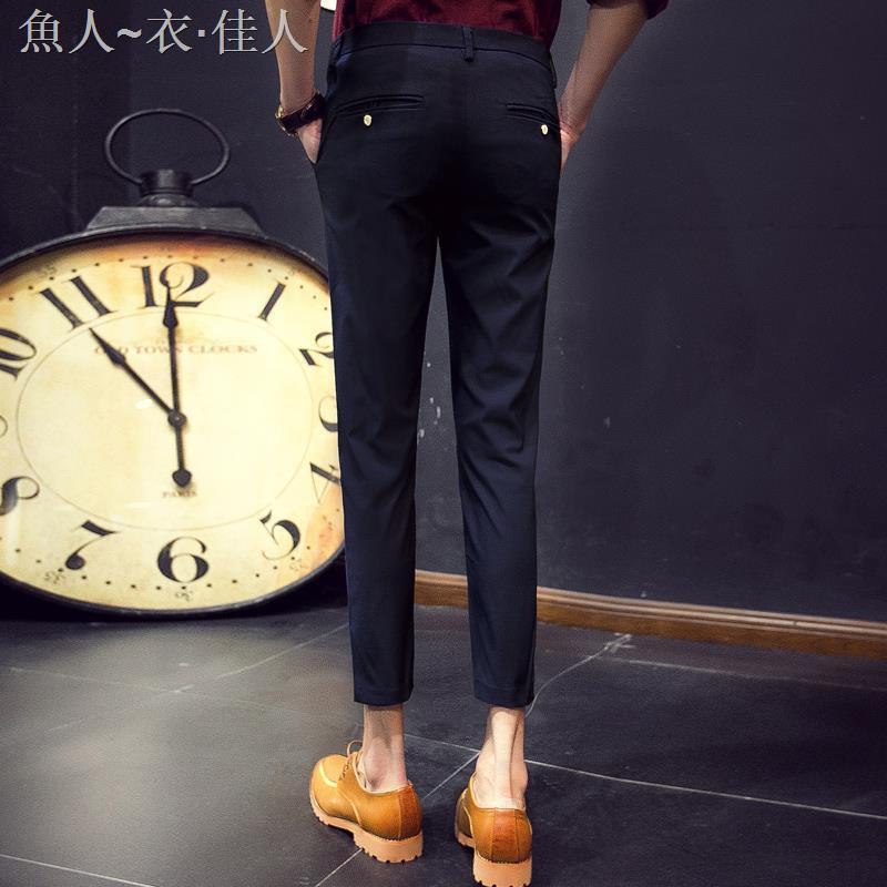 quần dài nam thời trang hàn quốc