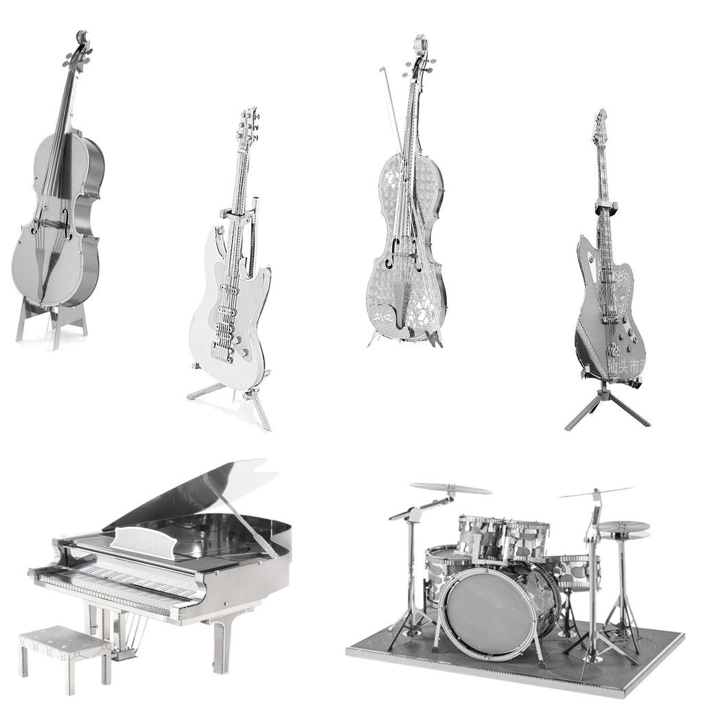 Mô Hình Kim Loại 3D Lắp Ráp Các Loại Nhạc cụ
