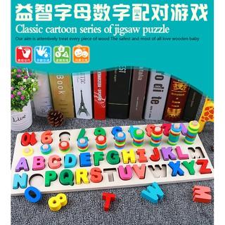 Giáo Cụ Montessori Bảng Học Đếm và Ghép Chữ Cái Cho Bé