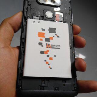 PIN SIÊU DUNG LƯỢNG: Pin dung lượng cao 7000mah Mcase cho LG V20 + Nắp Lưng