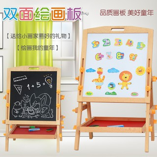 Toys Magnetic double-sided drawing board easel set bracket lifting type writing