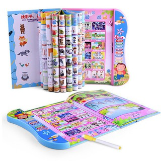Reading Book Multifunction Learning E-book Pen Animal Cognitive Education Toy