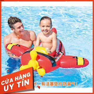 New – Phao bơi hình ngộ nghĩnh cho bé yêu – Loại dày, giá cực tốt
