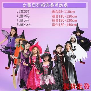 Trang Phục Hóa Trang Halloween Nhân Vật Ma Cà Rồng Cho Bé Gái
