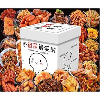 (Có sẵn) Box ăn vặt 50 gói