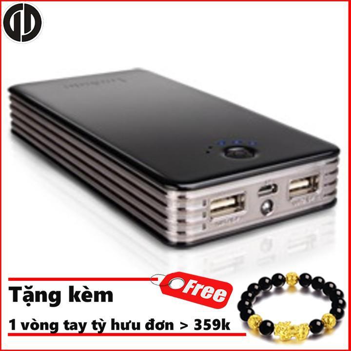 Pin sạc dự phòng Yoobao YB-665 15600mAh