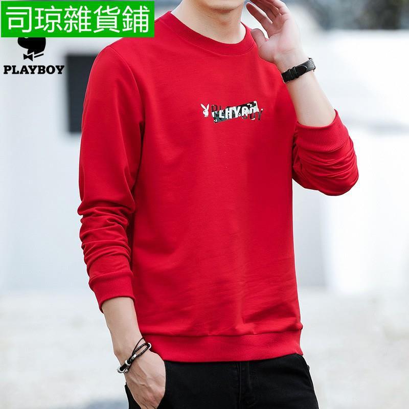 Áo Sweater Playboy Form Rộng Thời Trang Năng Động Cho Nam