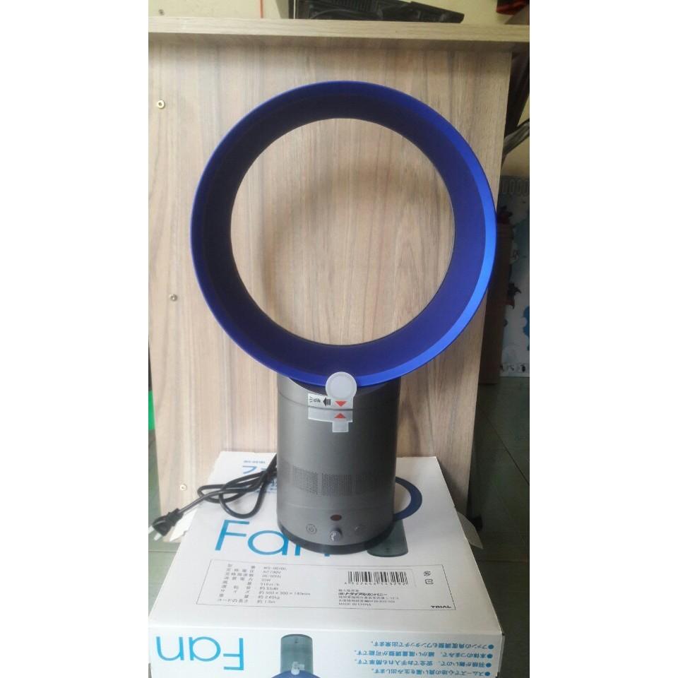 Quạt Nội Địa Nhật Không Cánh Trial WS-001BL (màu xanh) - 2897396 , 341551212 , 322_341551212 , 740000 , Quat-Noi-Dia-Nhat-Khong-Canh-Trial-WS-001BL-mau-xanh-322_341551212 , shopee.vn , Quạt Nội Địa Nhật Không Cánh Trial WS-001BL (màu xanh)